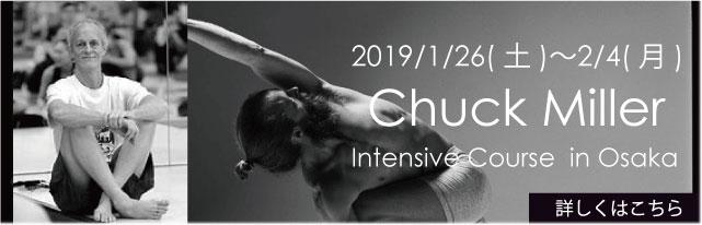Chuck Miller 2019. 10日間 Intensive Course(集中トレーニングコース) in Osaka